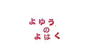 f:id:touou:20200116200329j:plain