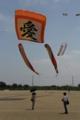 [滋賀][祭り][スポーツ]京都新聞写真コンテスト 青空の祝凧