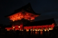 [京都][祭り]京都新聞写真コンテスト 宵宮祭(伏見稲荷大社)