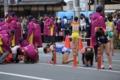 [京都][スポーツ]京都新聞写真コンテスト 完全燃焼