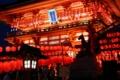 [京都][祭り]京都新聞写真コンテスト 宵宮祭