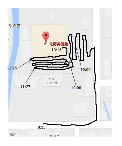 f:id:tourabu-purei-nikki:20161112213500p:plain