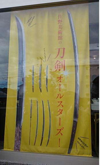 f:id:tourabu-purei-nikki:20161112214534j:plain