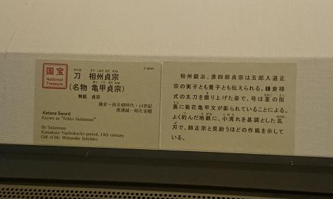 f:id:tourabu-purei-nikki:20161115072636p:plain