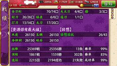 f:id:tourabu-purei-nikki:20161116070437p:plain