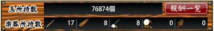 f:id:tourabu-purei-nikki:20161214071517p:plain