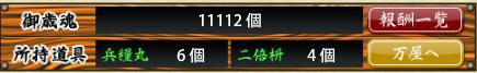 f:id:tourabu-purei-nikki:20161222052644p:plain