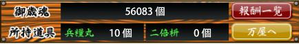 f:id:tourabu-purei-nikki:20161225213133p:plain