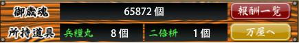 f:id:tourabu-purei-nikki:20161227071028p:plain