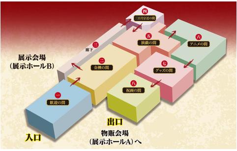 f:id:tourabu-purei-nikki:20170108181217p:plain