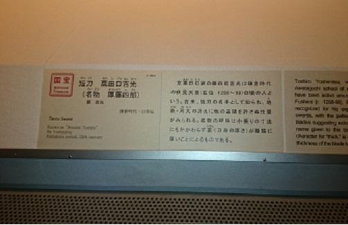 f:id:tourabu-purei-nikki:20170129210845j:plain