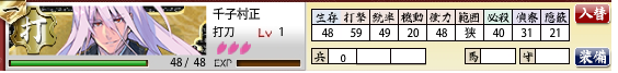 f:id:tourabu-purei-nikki:20170131190355p:plain