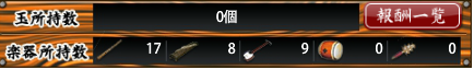 f:id:tourabu-purei-nikki:20170131215805p:plain