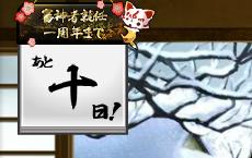 f:id:tourabu-purei-nikki:20170208060720p:plain