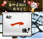 f:id:tourabu-purei-nikki:20170217070525p:plain