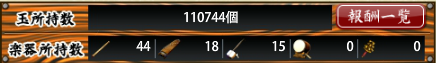 f:id:tourabu-purei-nikki:20170221065516p:plain