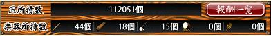 f:id:tourabu-purei-nikki:20170222055012p:plain