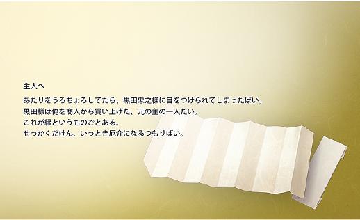 f:id:tourabu-purei-nikki:20170224070208p:plain