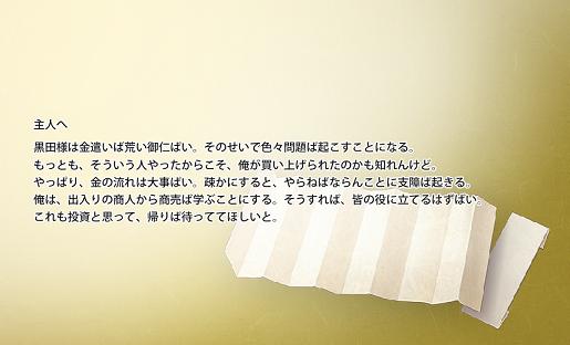 f:id:tourabu-purei-nikki:20170227071817p:plain