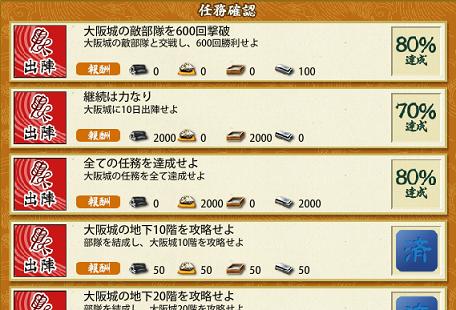 f:id:tourabu-purei-nikki:20170303054131p:plain