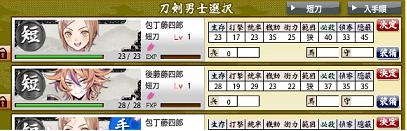 f:id:tourabu-purei-nikki:20170307225007p:plain