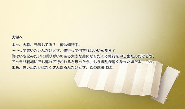 f:id:tourabu-purei-nikki:20170316072231p:plain