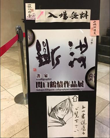 f:id:tourabu-purei-nikki:20170319032342p:plain