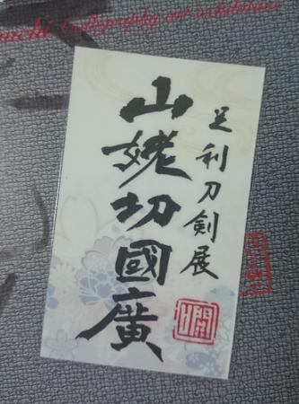 f:id:tourabu-purei-nikki:20170319034811p:plain