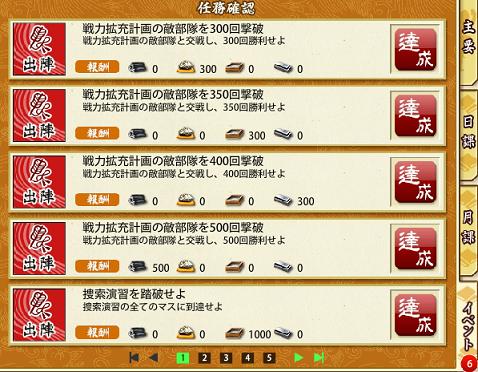 f:id:tourabu-purei-nikki:20170319134100p:plain