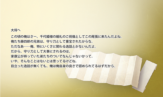 f:id:tourabu-purei-nikki:20170320095711p:plain