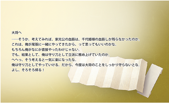 f:id:tourabu-purei-nikki:20170320095732p:plain