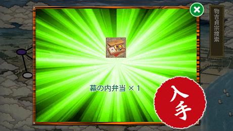 f:id:tourabu-purei-nikki:20170321060521p:plain