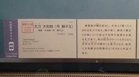 f:id:tourabu-purei-nikki:20170404061137p:plain