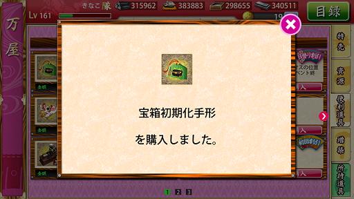 f:id:tourabu-purei-nikki:20170405061941p:plain