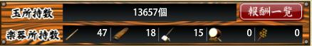 f:id:tourabu-purei-nikki:20170416235834p:plain