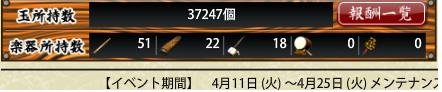 f:id:tourabu-purei-nikki:20170421054645p:plain