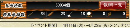 f:id:tourabu-purei-nikki:20170426062752p:plain