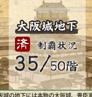 f:id:tourabu-purei-nikki:20170428060806p:plain