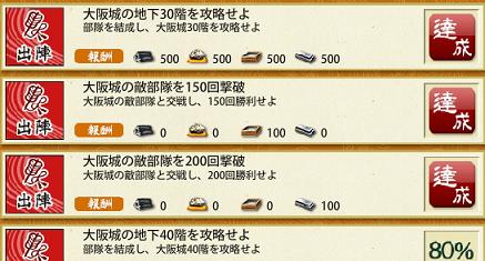 f:id:tourabu-purei-nikki:20170428060835p:plain
