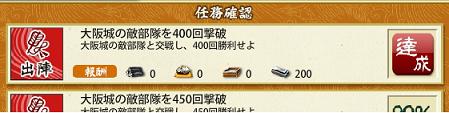 f:id:tourabu-purei-nikki:20170501061831p:plain