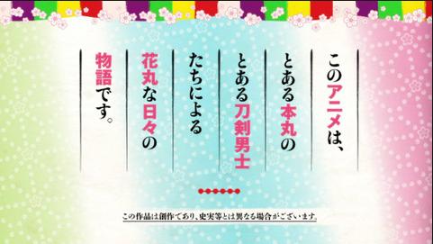 f:id:tourabu-purei-nikki:20170504090654p:plain