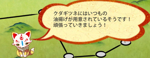 f:id:tourabu-purei-nikki:20170510001431p:plain