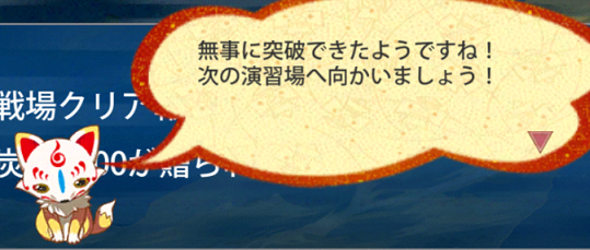 f:id:tourabu-purei-nikki:20170510071028p:plain