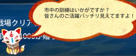 f:id:tourabu-purei-nikki:20170510071647p:plain