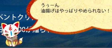 f:id:tourabu-purei-nikki:20170510234848p:plain