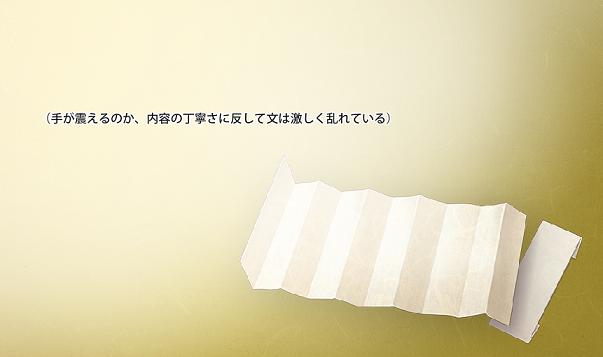 f:id:tourabu-purei-nikki:20170511004831p:plain