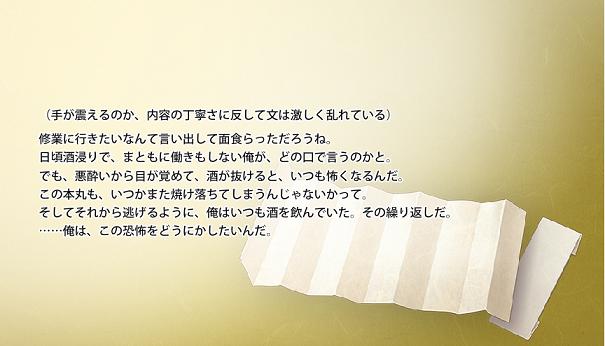 f:id:tourabu-purei-nikki:20170511005007p:plain