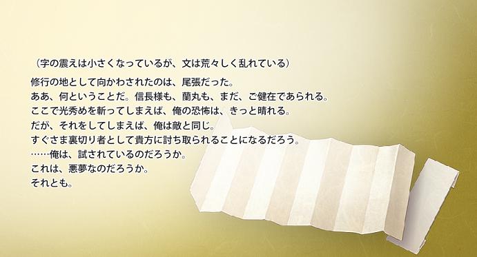 f:id:tourabu-purei-nikki:20170511012338p:plain