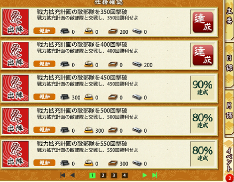 f:id:tourabu-purei-nikki:20170514070859p:plain