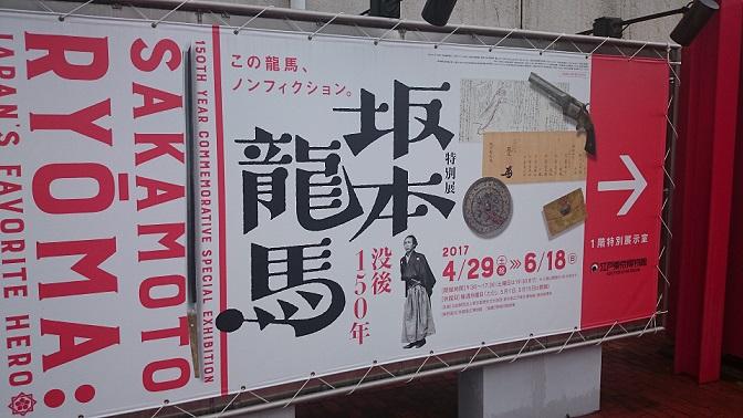 f:id:tourabu-purei-nikki:20170527161048j:plain